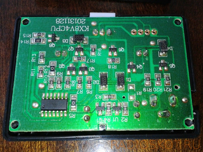 Схема зарядки квадрокоптера