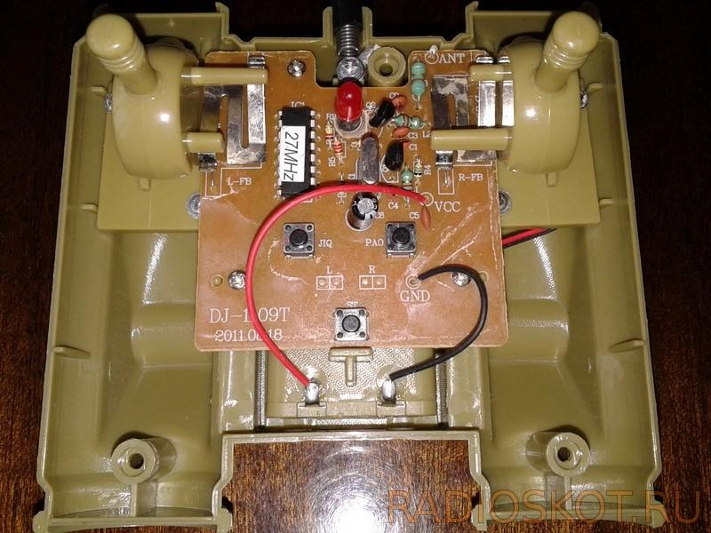 схема пульта от танка ДУ