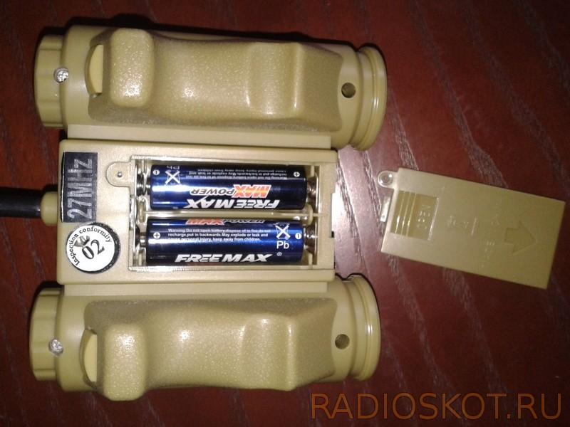 Батарейки от пульта ИГРУШЕЧНОГО ТАНКА