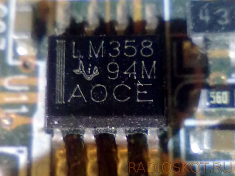 резисторов, микросхемы в