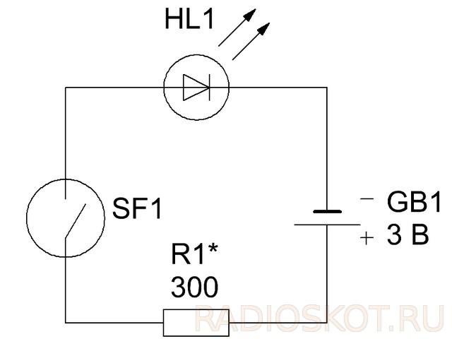 световой маячок - схема