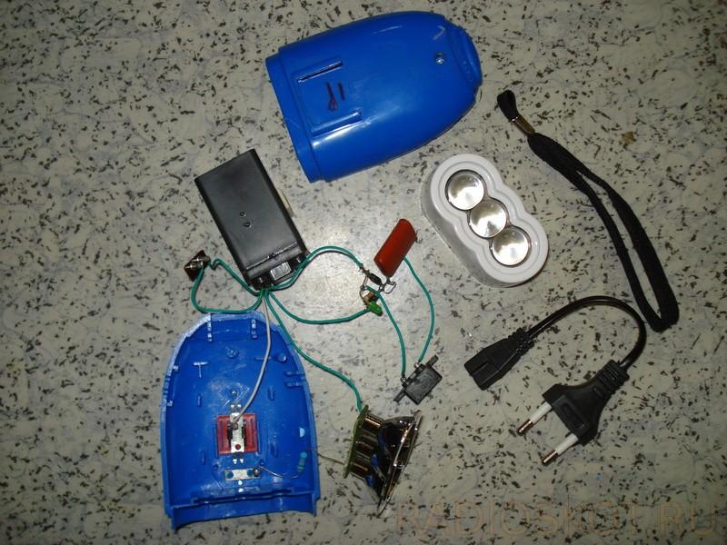 Питание фонаря от аккумулятора