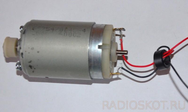 двигатель для изготовления слайдера