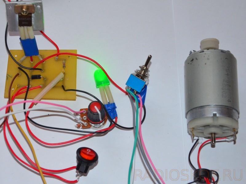 Регулятор для коллекторного двигателя с реверсом своими руками