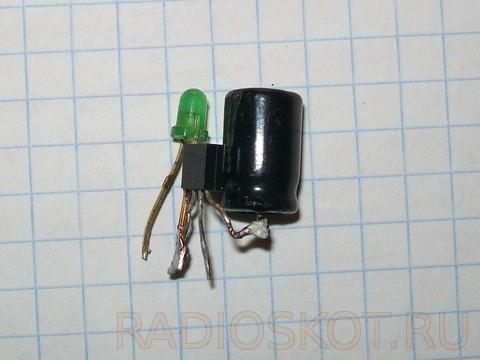 Припаиваем светодиод до транзистора и конденсатора