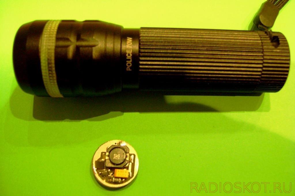 Схема драйвера для Светодиода 3w