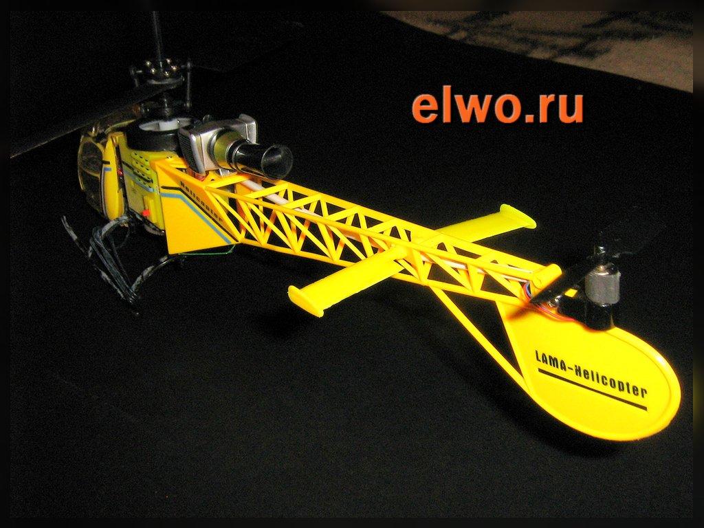 игрушка вертолёт на радиоуправлении