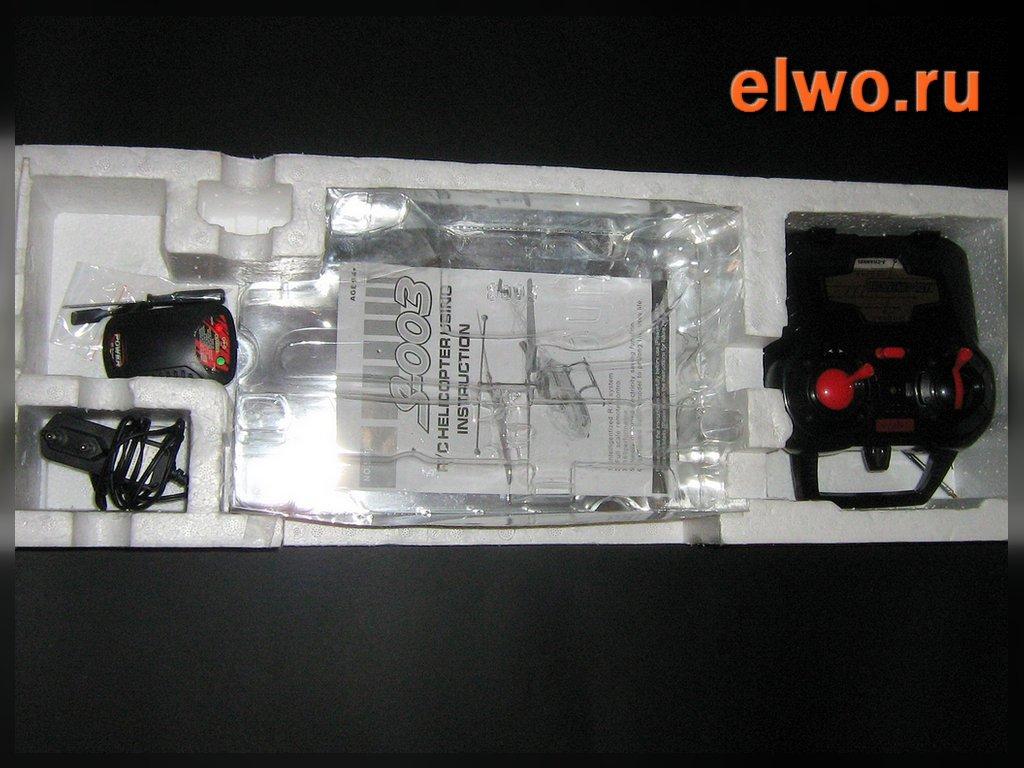 комплект и упаковка к вертолёту на радиоуправлении