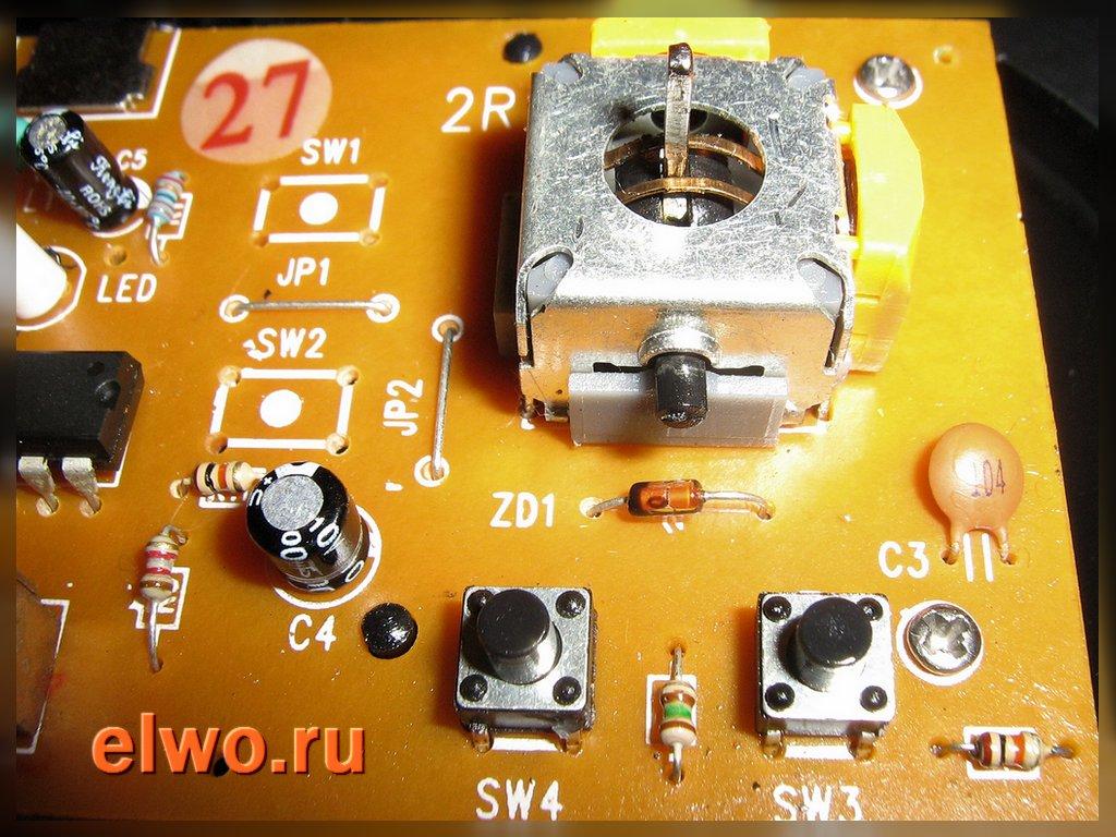 кнопки и рычажок радиопульта