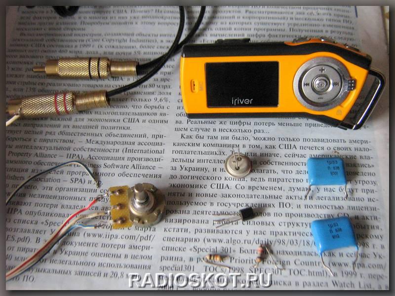 Схема крана отопителя электрический