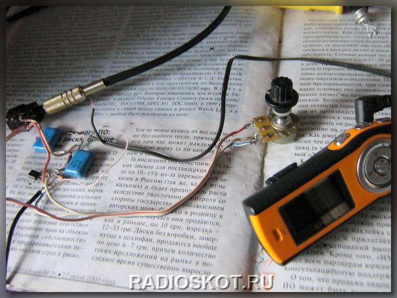 Подключение электронного регулятора громкости к МП3