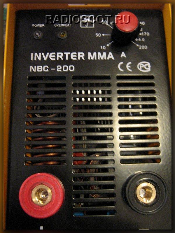 аппарат инверторного типа