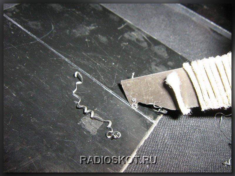 процеес использования резака