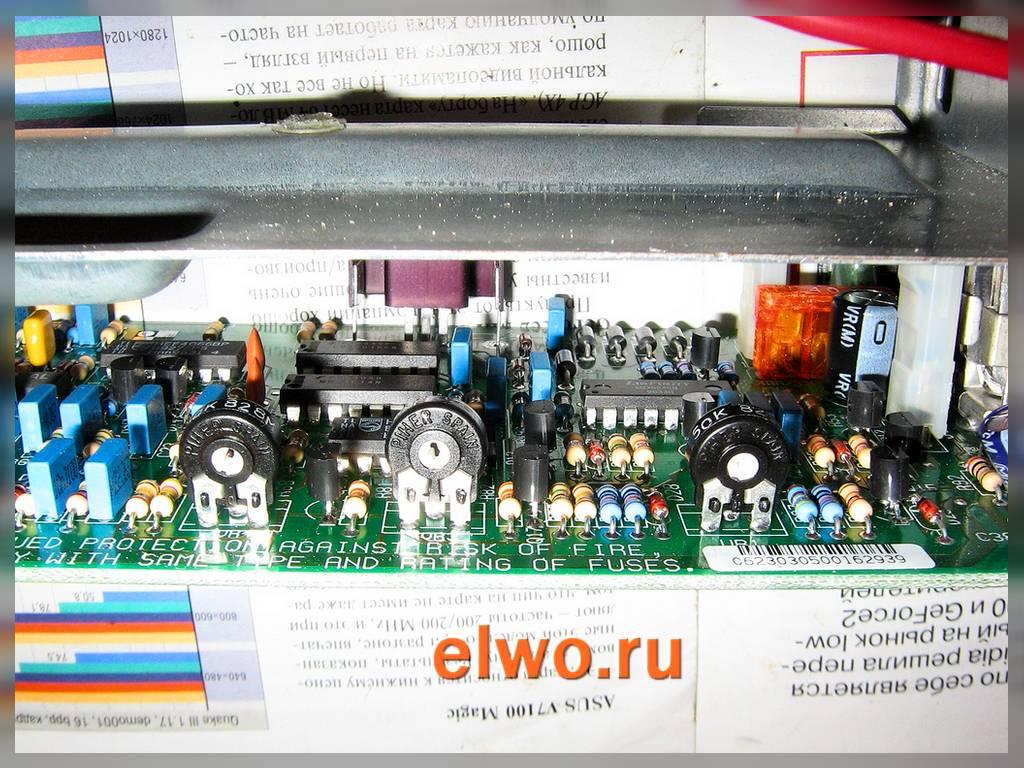 Электрическая схема датчика метран 45