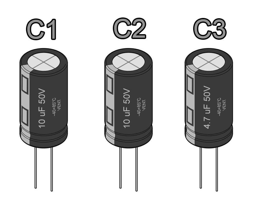 Сглаживающие конденсаторы C1,C2