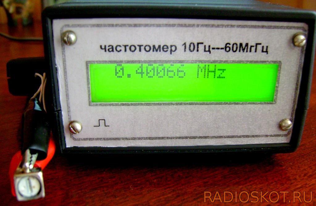 Как сделать измеритель частоты