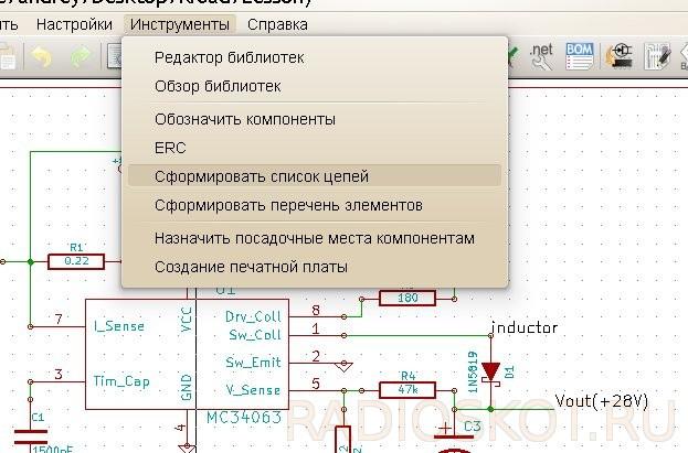 Для проектирования электронных схем