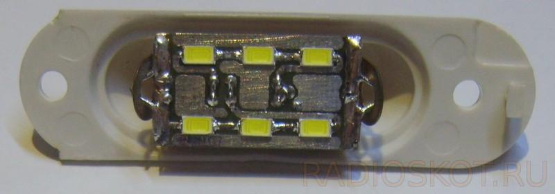 светодиодная лампа для подсветки номера автомобиля