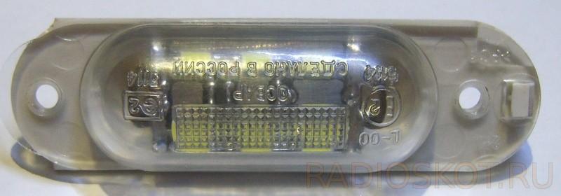 светодиодная лампа для подсветки номера автомобиля 12