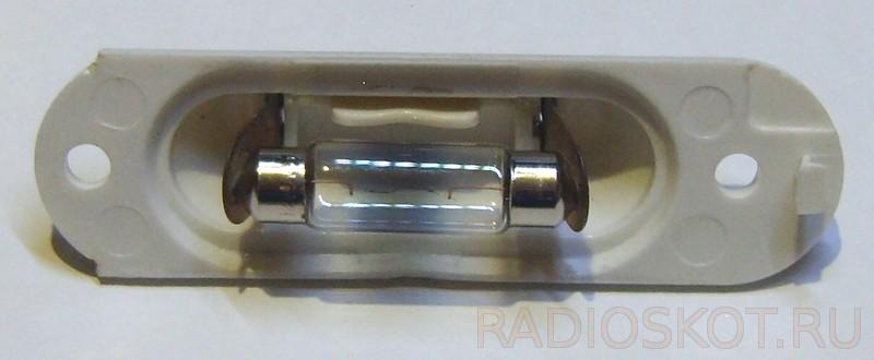 лампы подсветки номерного знака