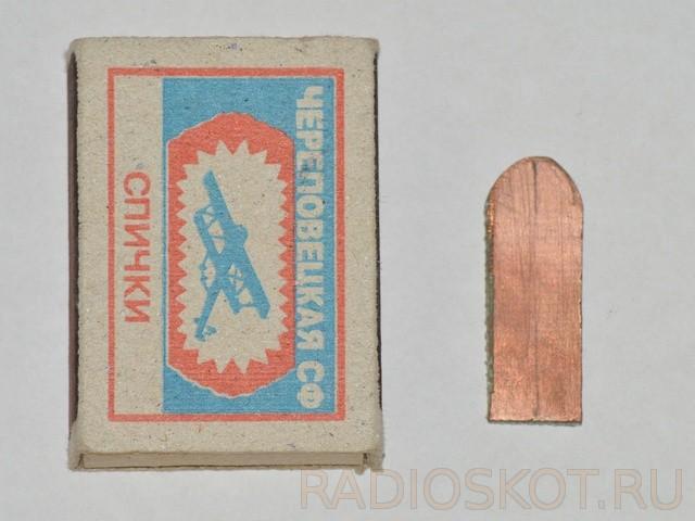 плата из фольгированного стеклотекстолита и коробок