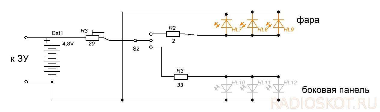 Подключил LED фару через постоянный резистор - схема