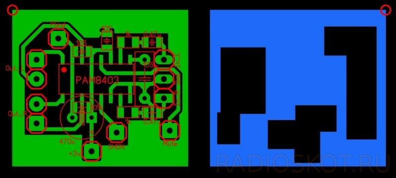 цифровой усилитель на PAM8403 - плата рисунок