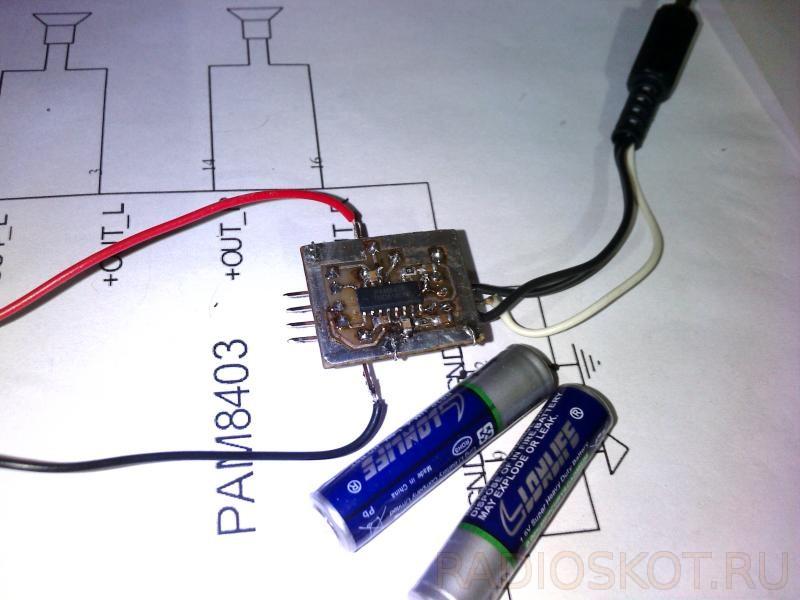 цифровой мини усилитель на PAM8403