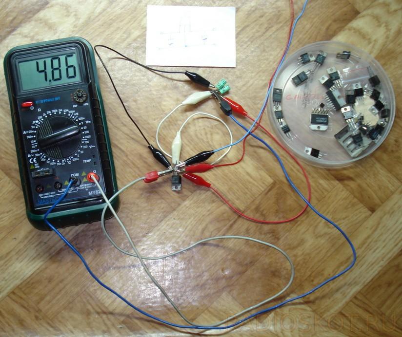 Подключаем интегральную микросхему PJ7805