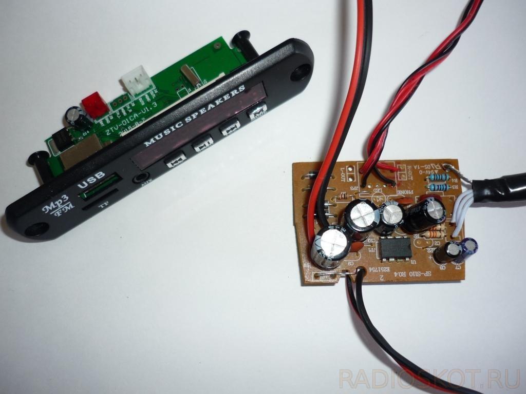 простой схема fм радио 3 волыт