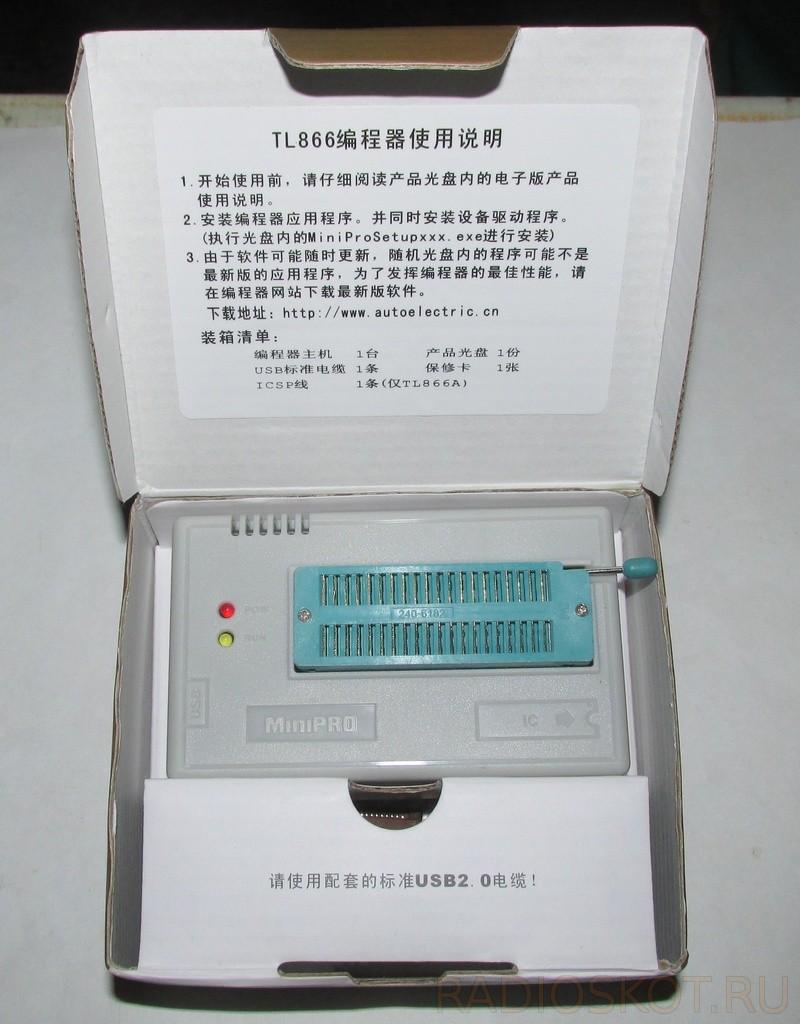 Plcc32 программатор своими руками фото 263