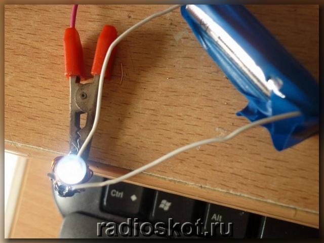 Фонарик светодиодный аккумуляторный своими руками