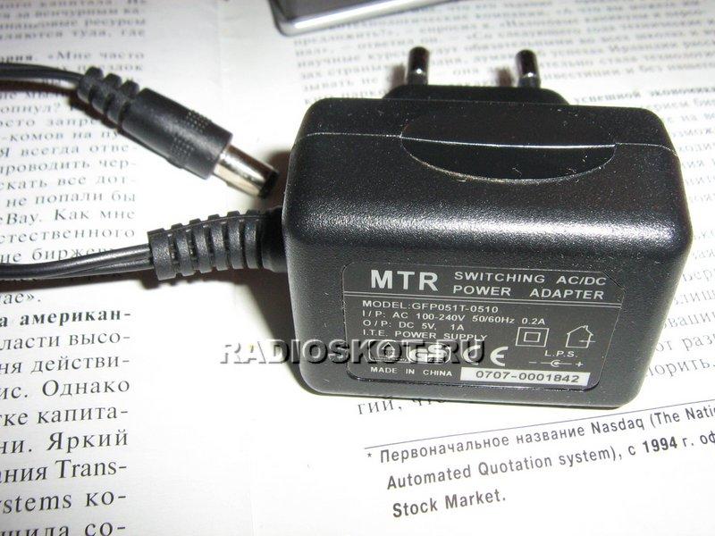 Электрическая схема датчика движения
