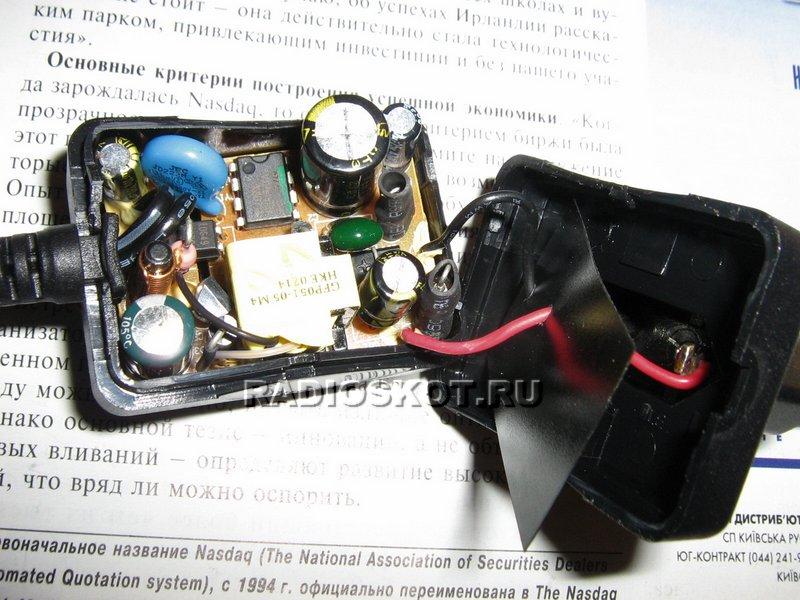 Разобранный адаптер ТВ тюнера