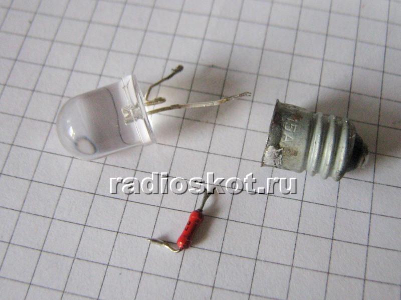Переделка лампы накаливания на светодиодную