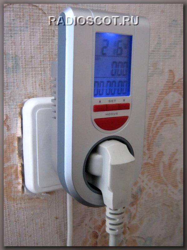 ваттметр для измерения мощности нагрузки