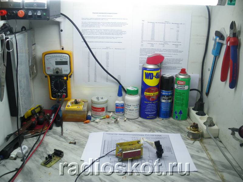 Импортные и отечественные электронные компоненты оборудование приборы и расходные электронные часы на к176 схема.