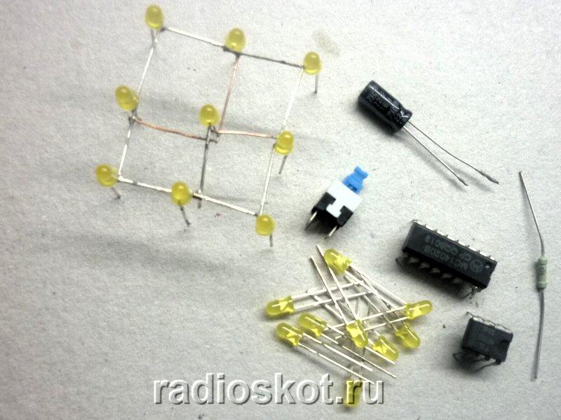 3)Светодиоды - на ваш вкус,
