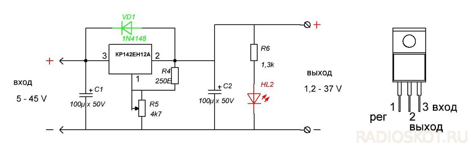 Схема простого регулятора напряжения 12в фото 429