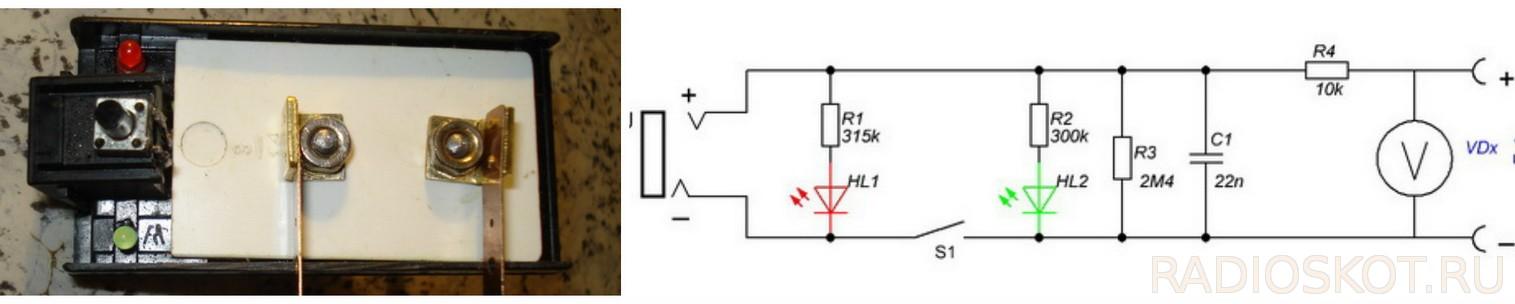 Стабилитроны схема для проверки