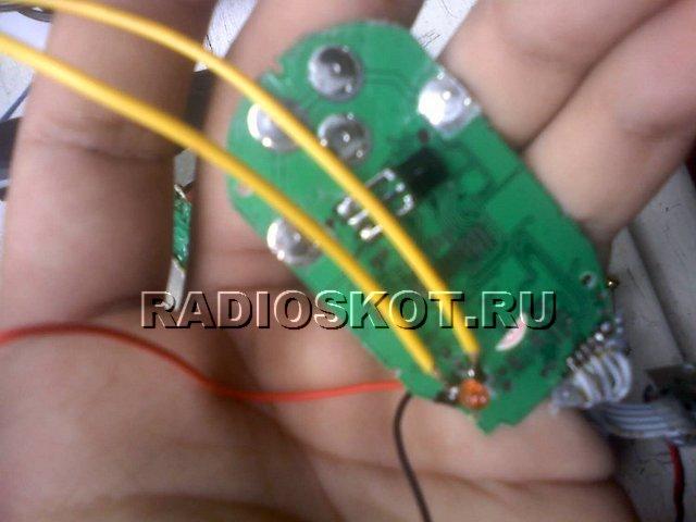 Переделка модулятора авто