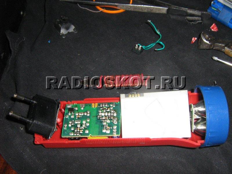 Размещение в корпусе зарядки и аккумулятора