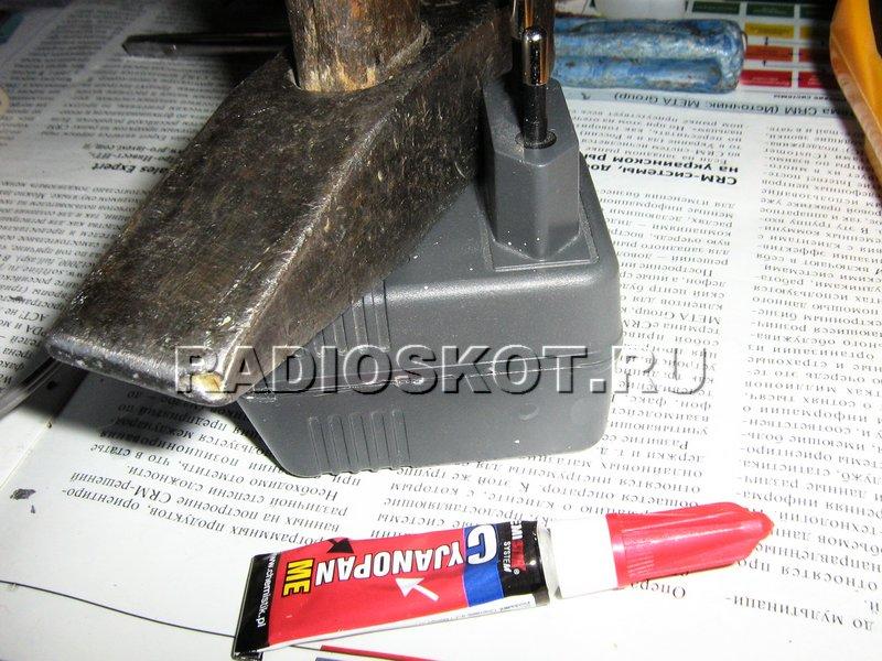 Склеить корпус блока питания после ремонта
