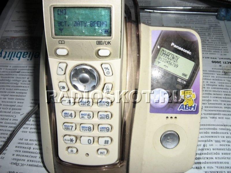 Удачный ремонт радиотелефона