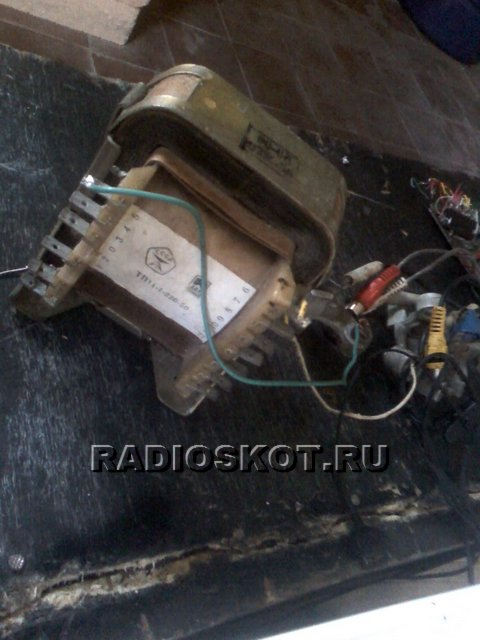 Разбираем трансформатор и снимаем с него все вторичные отмотки оставляя только сетевую.