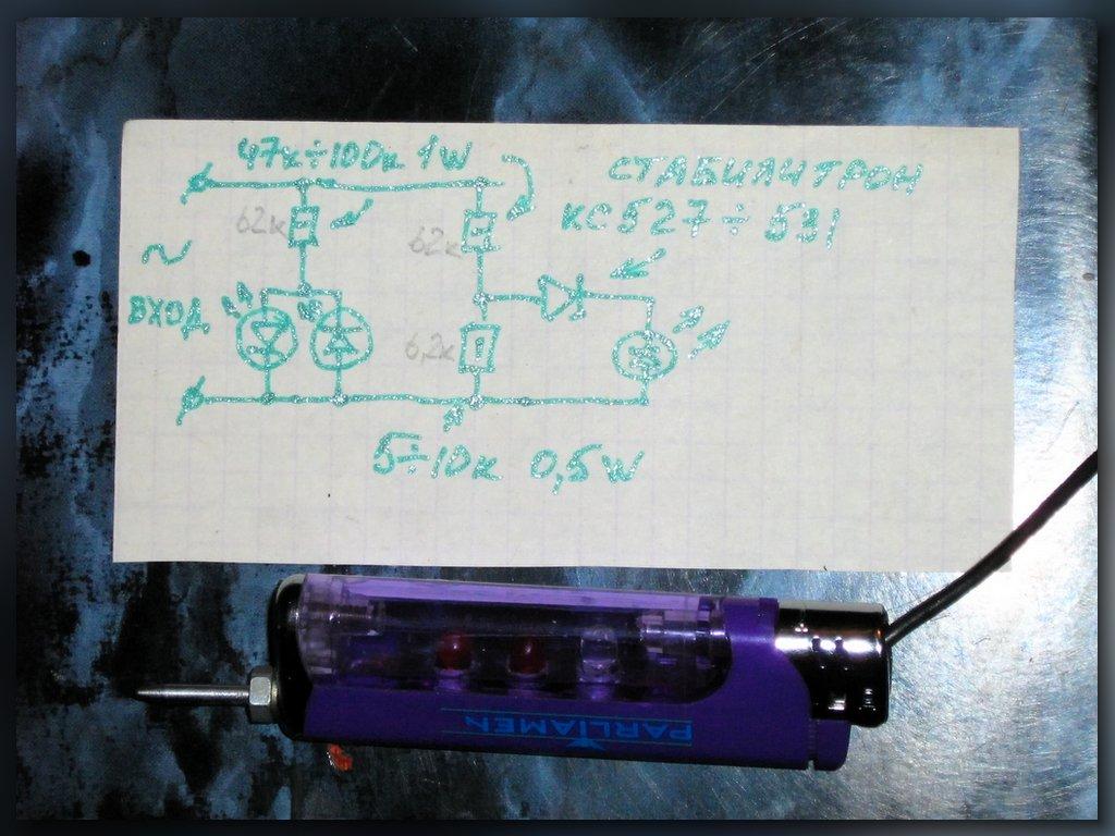 тестер электрика схема