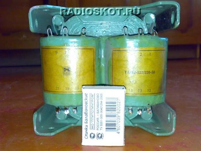 ТА282-127/220-50.
