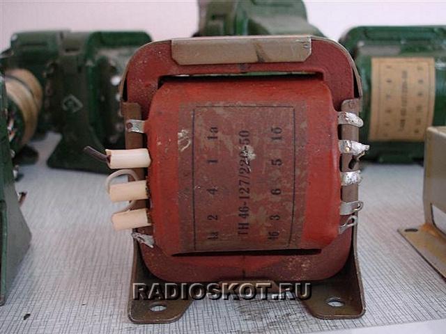 тн-46-127/220-50, на схеме