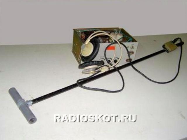 Провод, соединяющий генератор