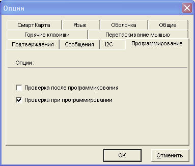 константа pic-контроллера 1
